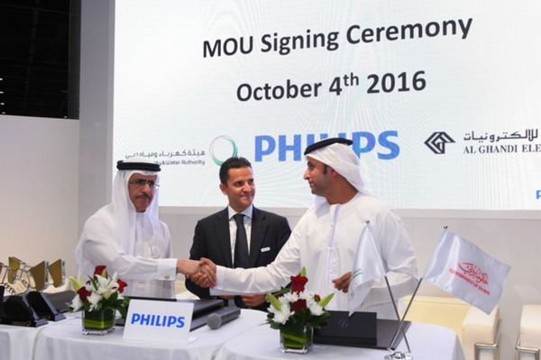 DEWA and Philips Lighting in skills and knowledge exchange for Dubai