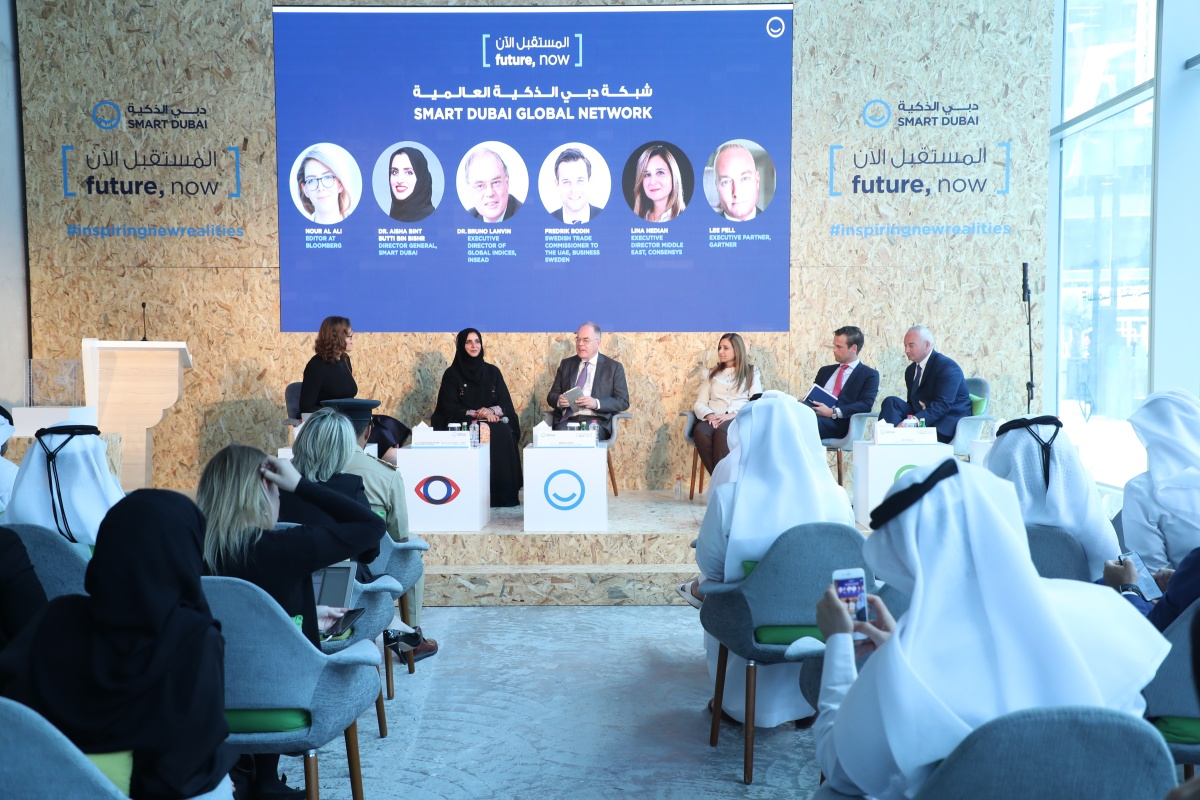 The network was launched at the Future Now event at the Dubai Design District