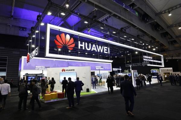 "Huawei launches AI ""operating system"" for cities"