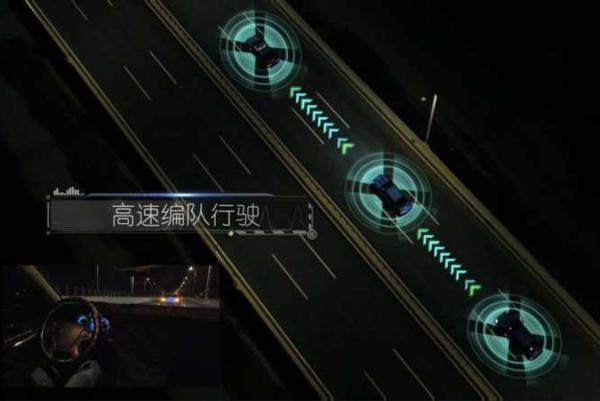 Chinese city unveils autonomous urban road project