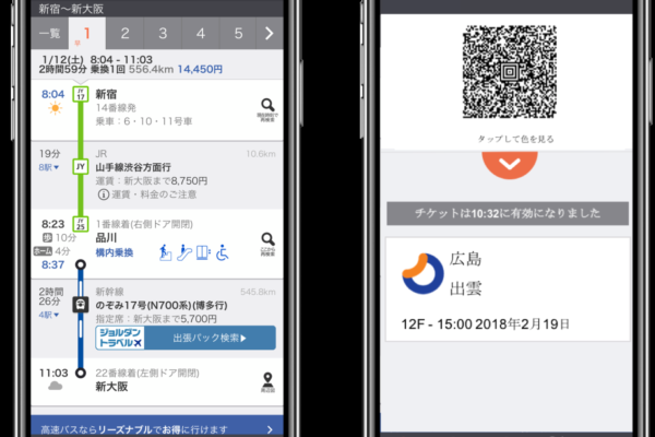 Mobile ticketing arrives in Japanese transit market