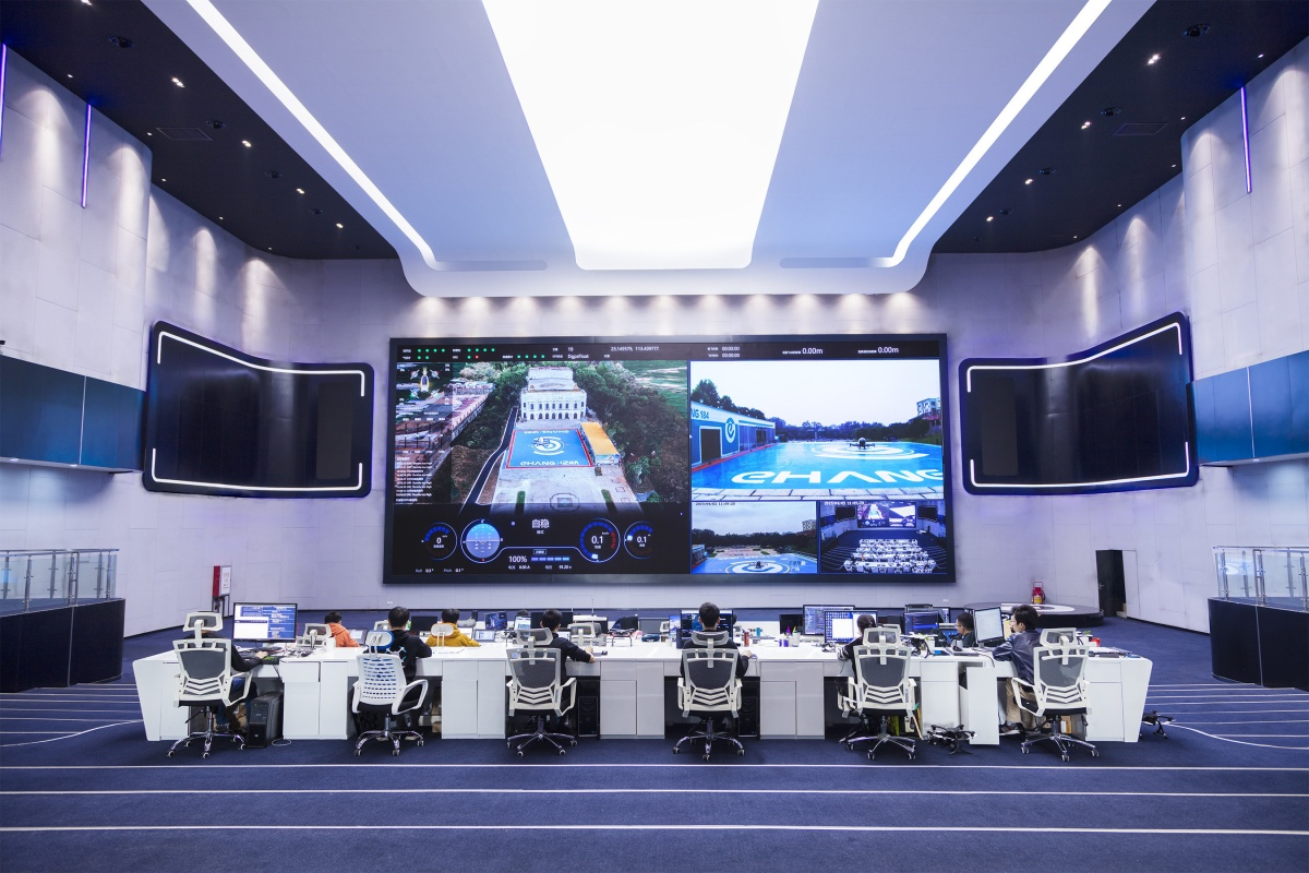 The EHang command-and-control centre for urban air mobility